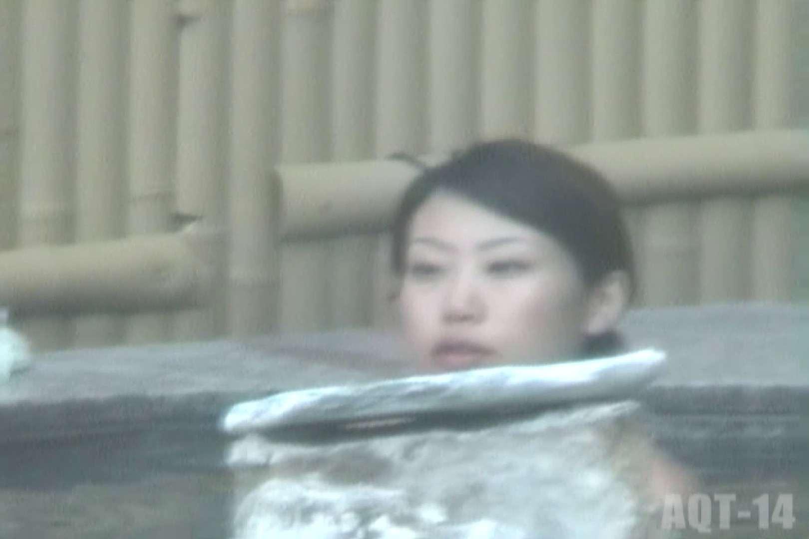Aquaな露天風呂Vol.820 HなOL   盗撮  92pic 1