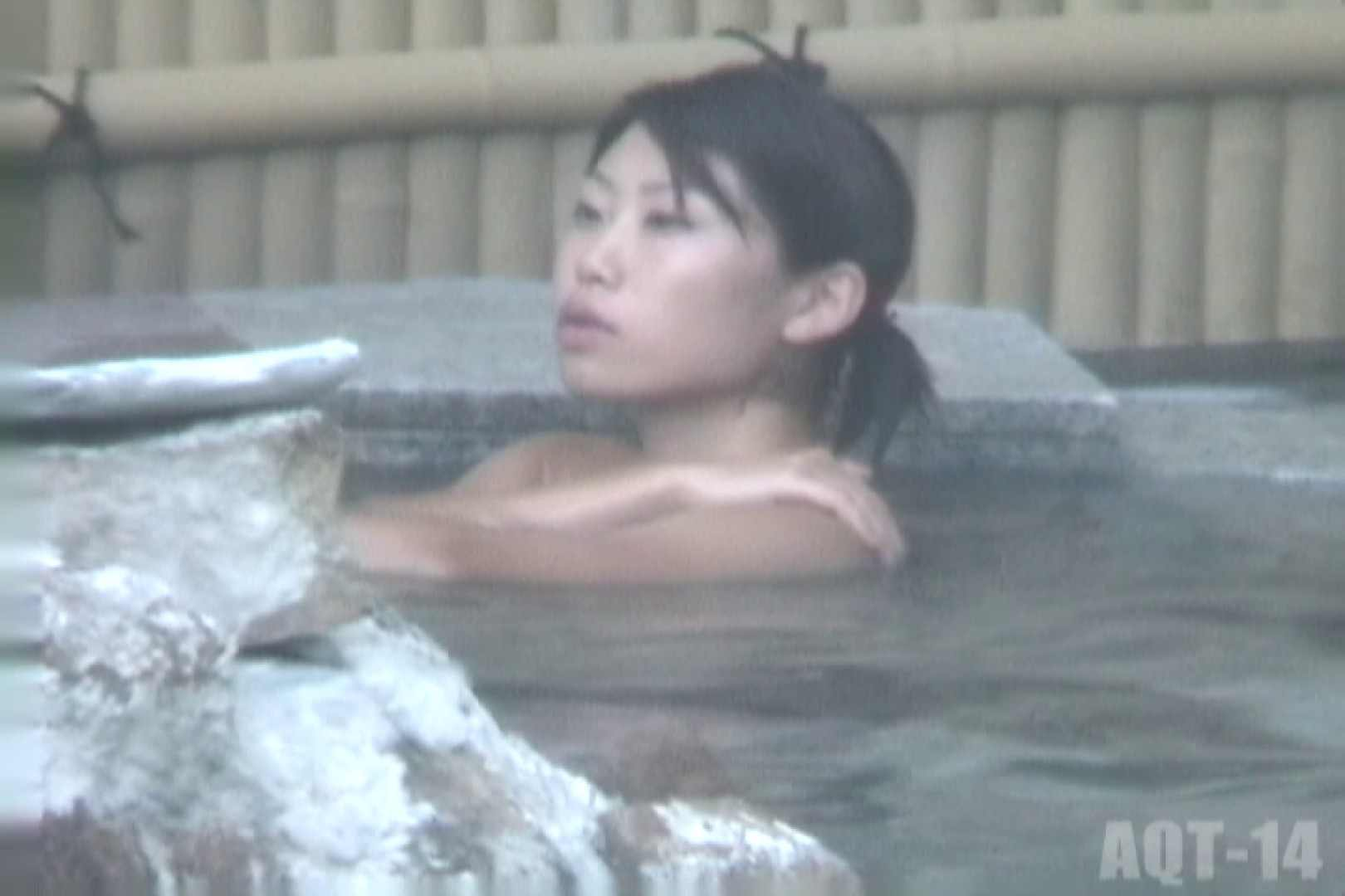 Aquaな露天風呂Vol.820 HなOL   盗撮  92pic 6
