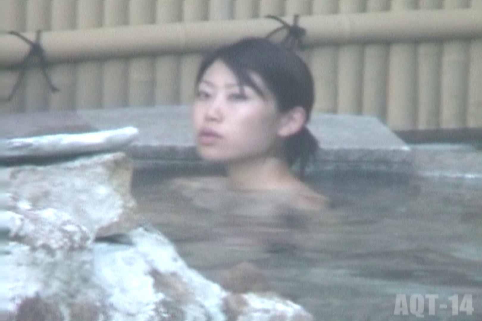 Aquaな露天風呂Vol.820 HなOL   盗撮  92pic 8