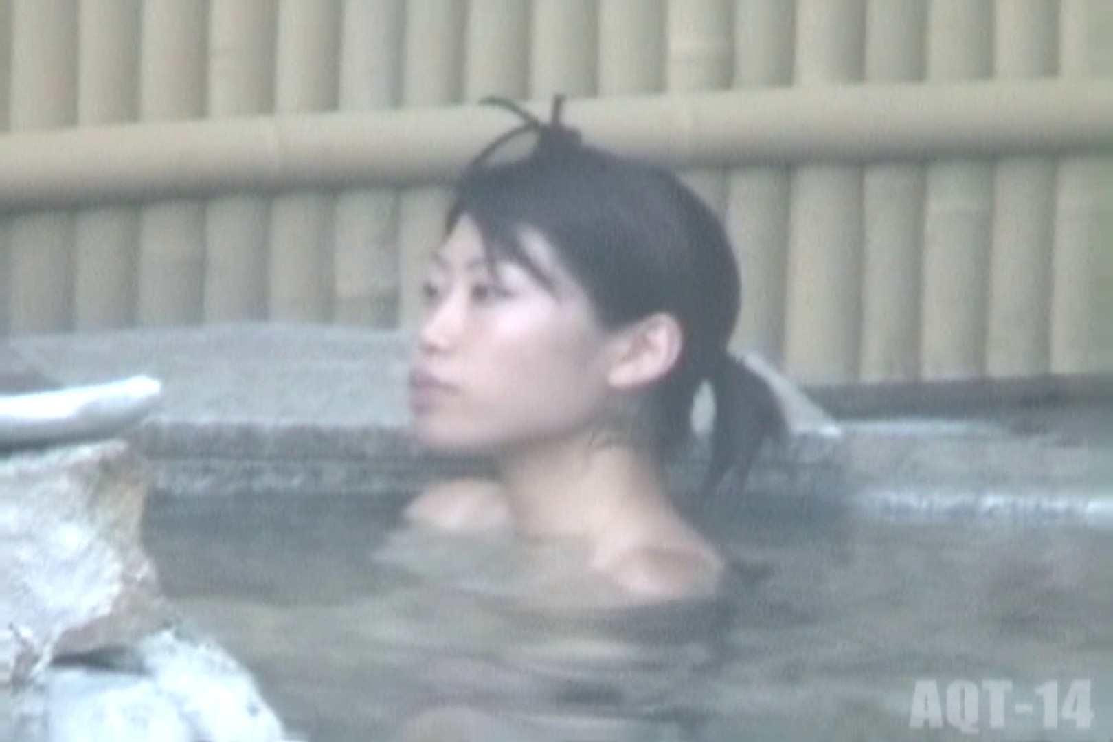Aquaな露天風呂Vol.820 HなOL   盗撮  92pic 83