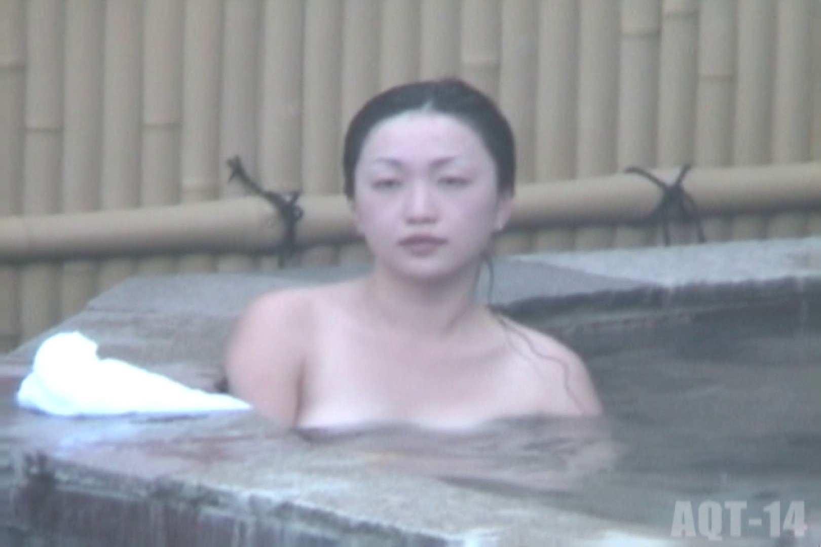 Aquaな露天風呂Vol.826 露天 | 盗撮  58pic 1