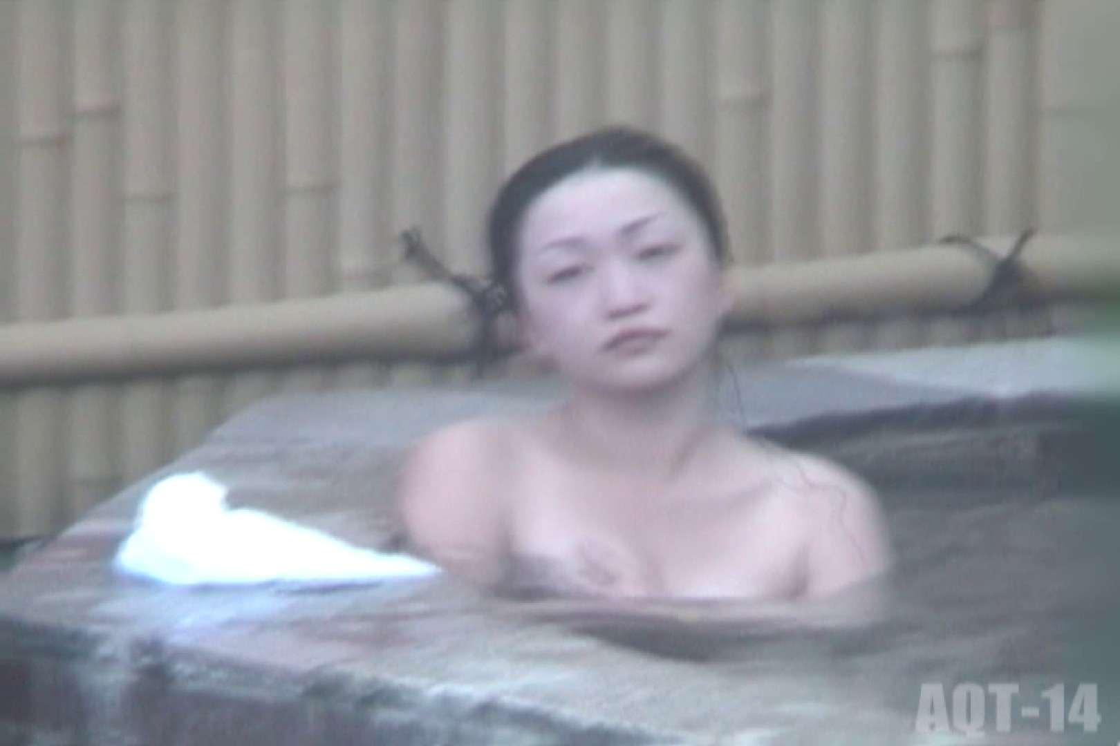 Aquaな露天風呂Vol.826 露天 | 盗撮  58pic 4
