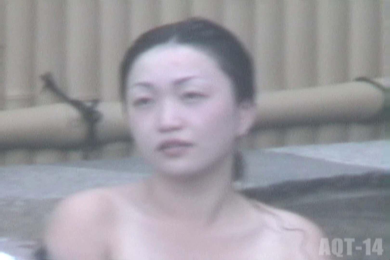 Aquaな露天風呂Vol.826 露天 | 盗撮  58pic 14