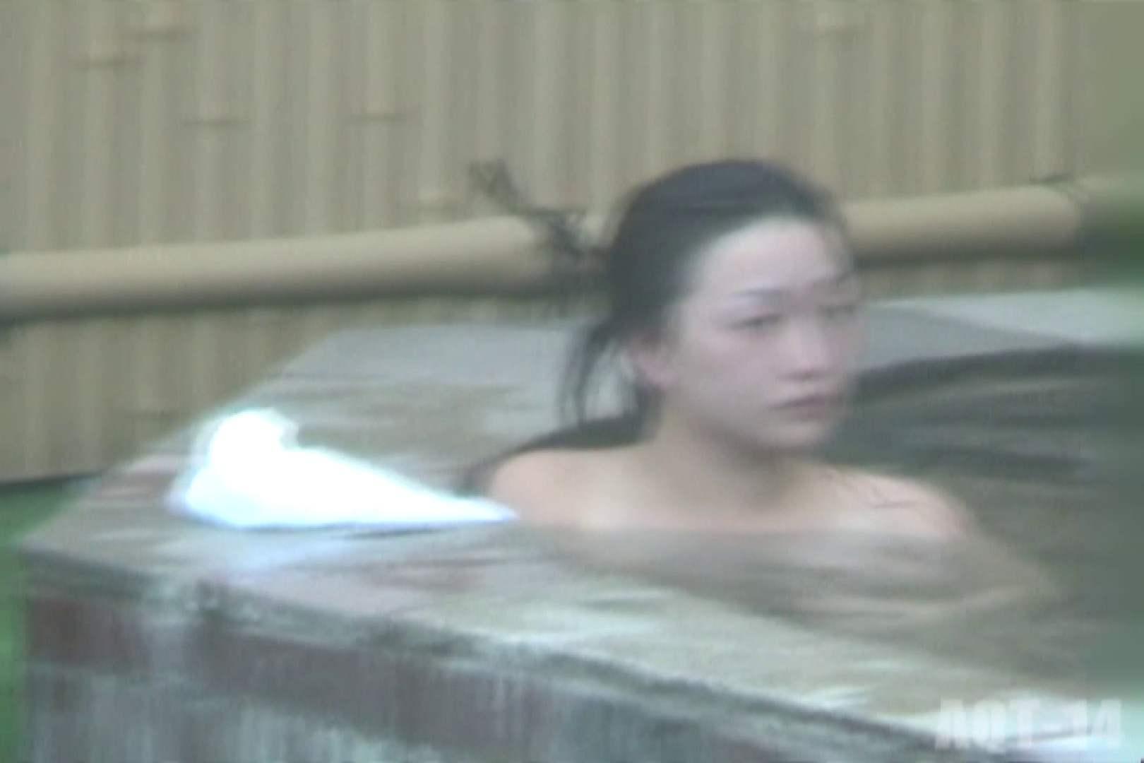 Aquaな露天風呂Vol.826 露天 | 盗撮  58pic 17