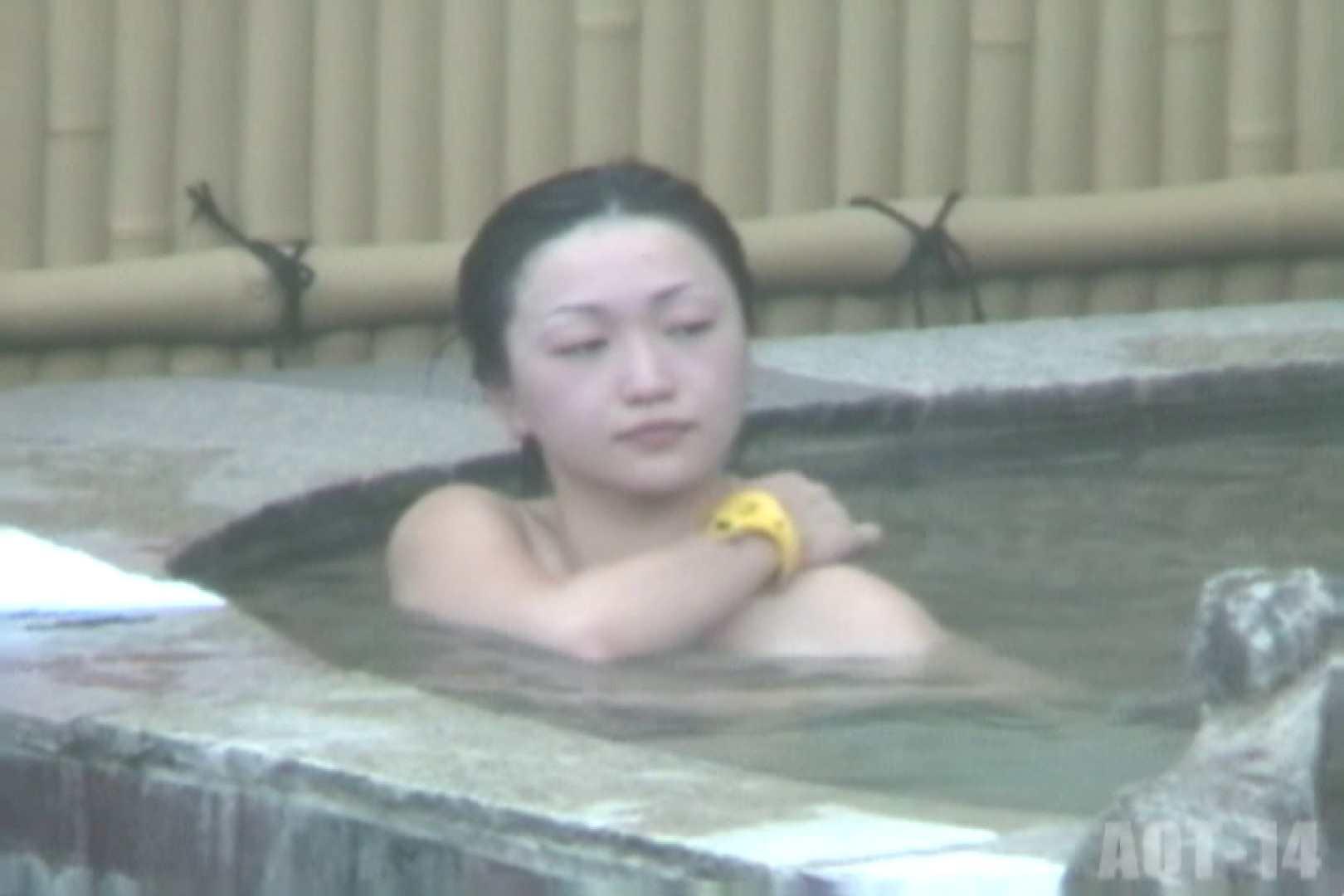 Aquaな露天風呂Vol.826 露天 | 盗撮  58pic 22