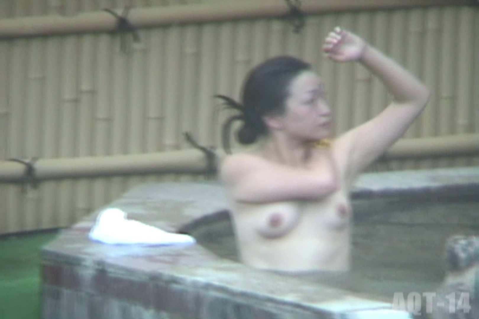 Aquaな露天風呂Vol.826 露天 | 盗撮  58pic 31
