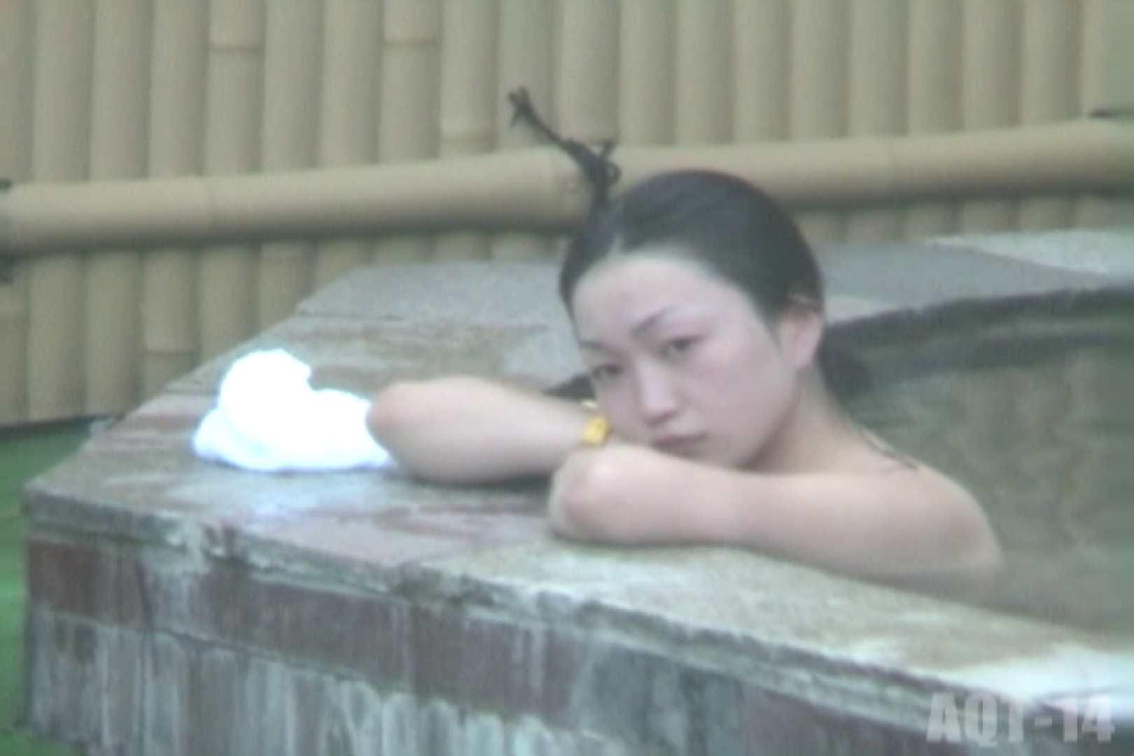 Aquaな露天風呂Vol.826 露天 | 盗撮  58pic 40