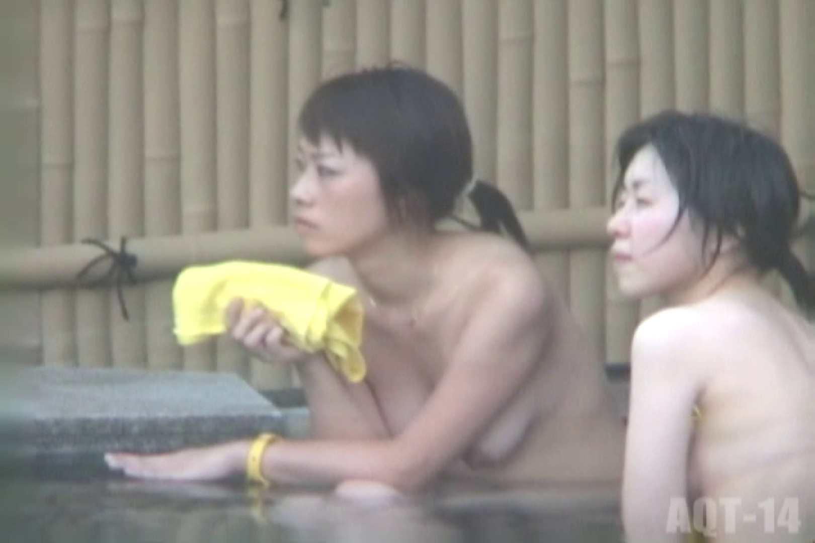 Aquaな露天風呂Vol.828 HなOL | 露天  68pic 9