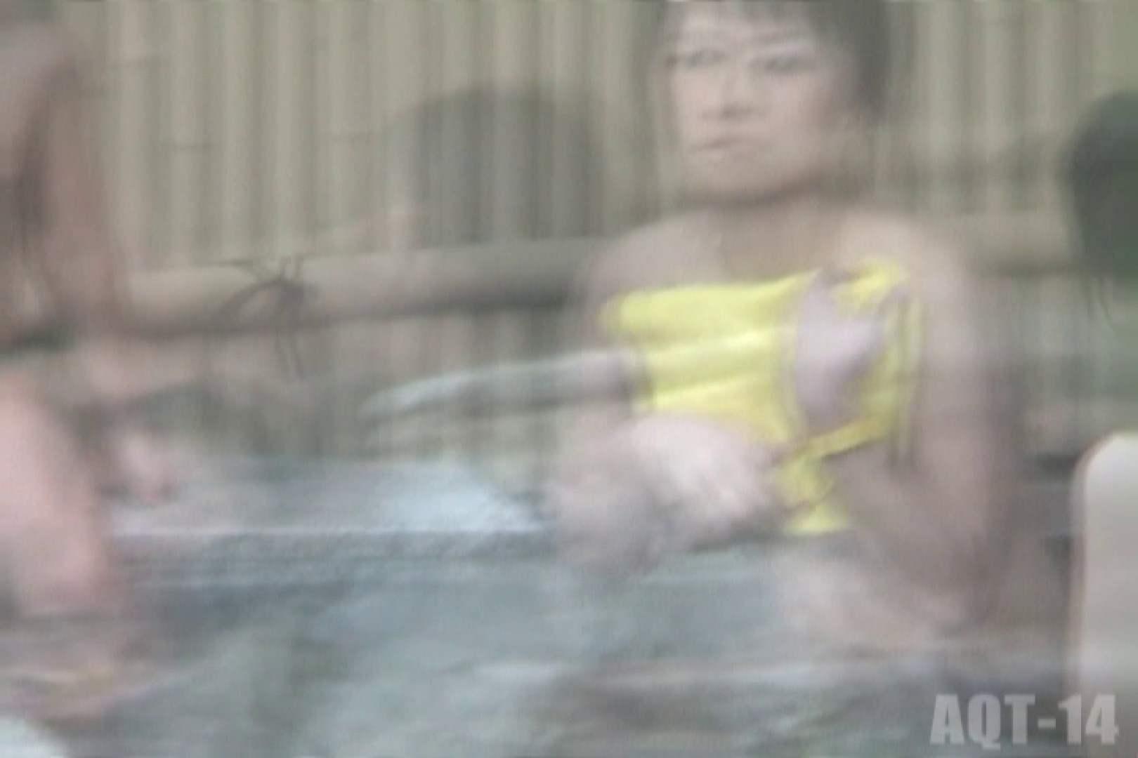 Aquaな露天風呂Vol.828 HなOL | 露天  68pic 10