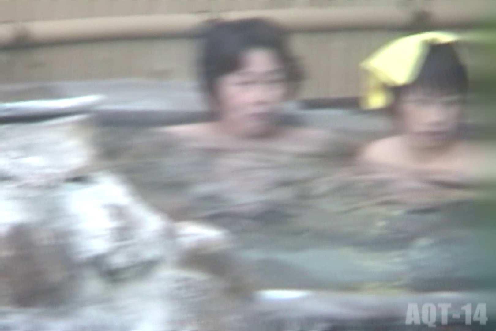 Aquaな露天風呂Vol.828 HなOL | 露天  68pic 13