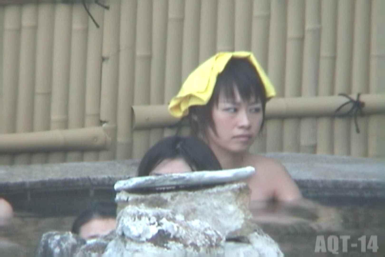 Aquaな露天風呂Vol.828 HなOL | 露天  68pic 19