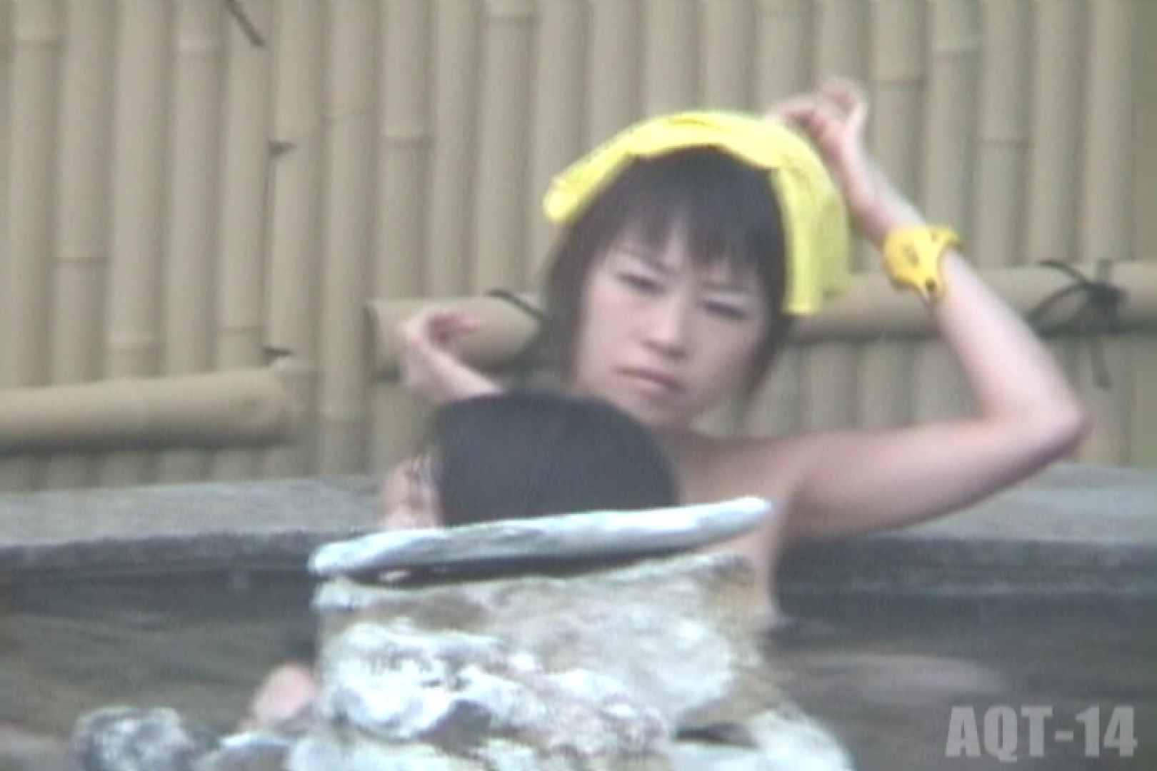 Aquaな露天風呂Vol.828 HなOL | 露天  68pic 23