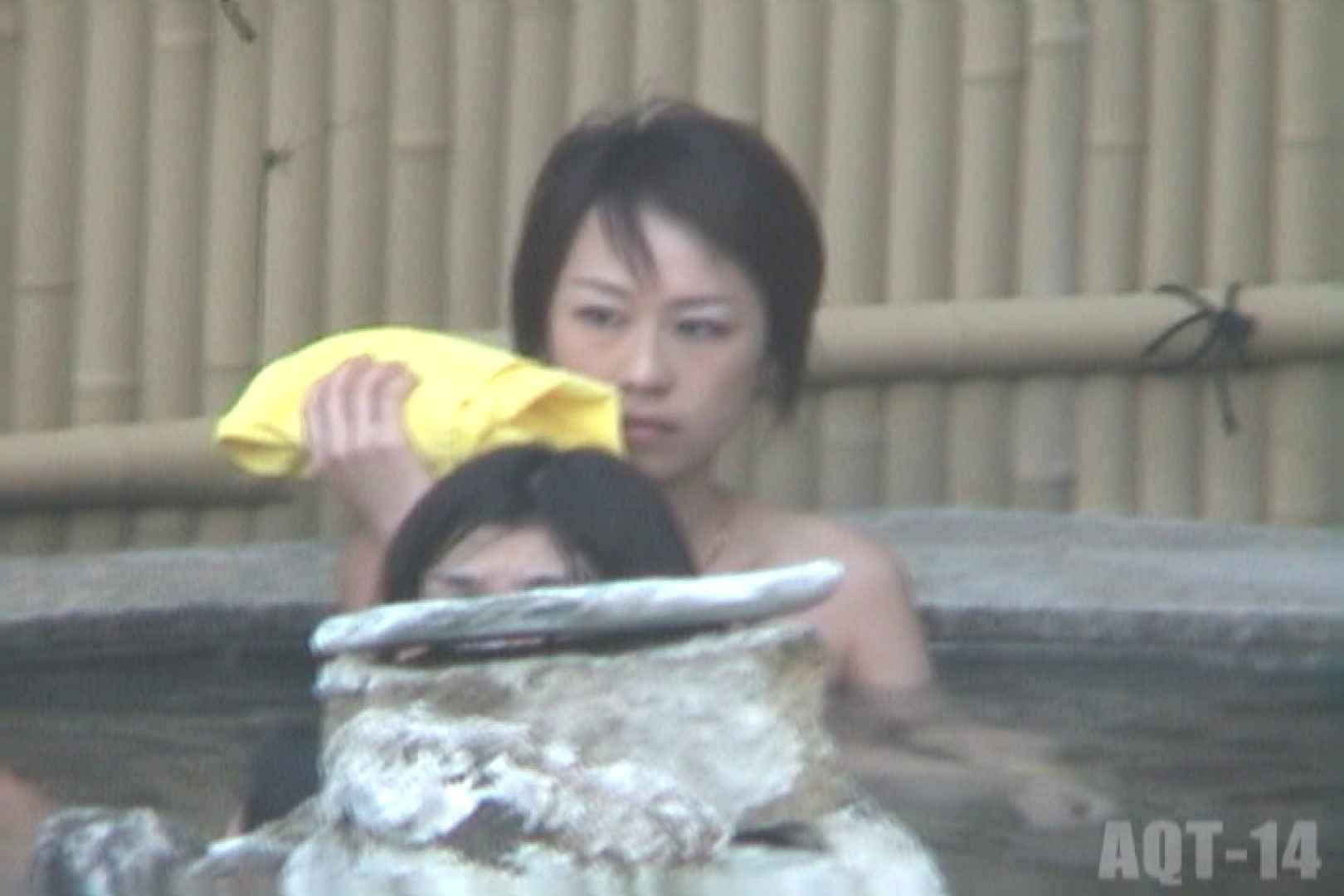 Aquaな露天風呂Vol.828 HなOL | 露天  68pic 25