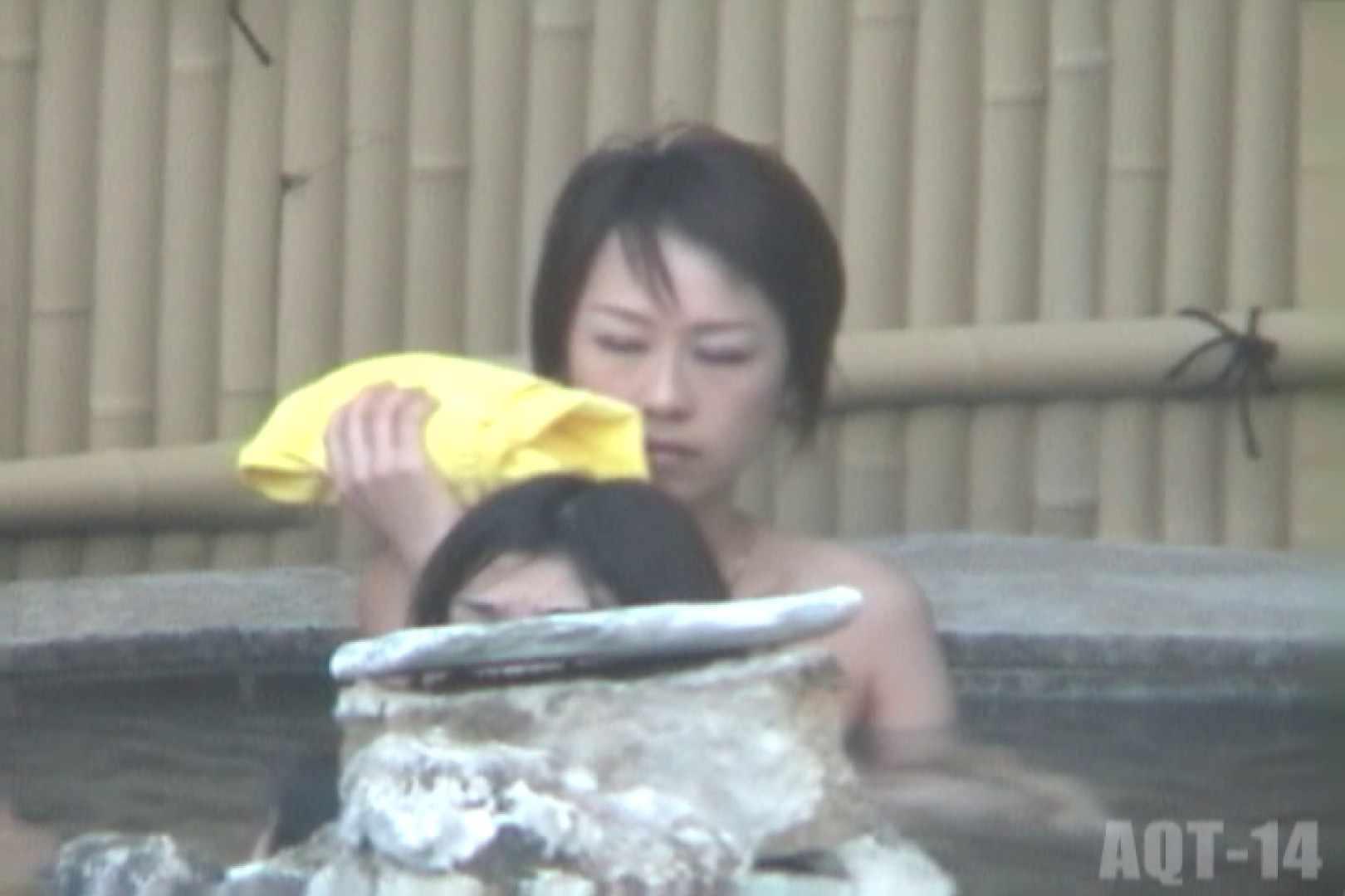 Aquaな露天風呂Vol.828 HなOL | 露天  68pic 26