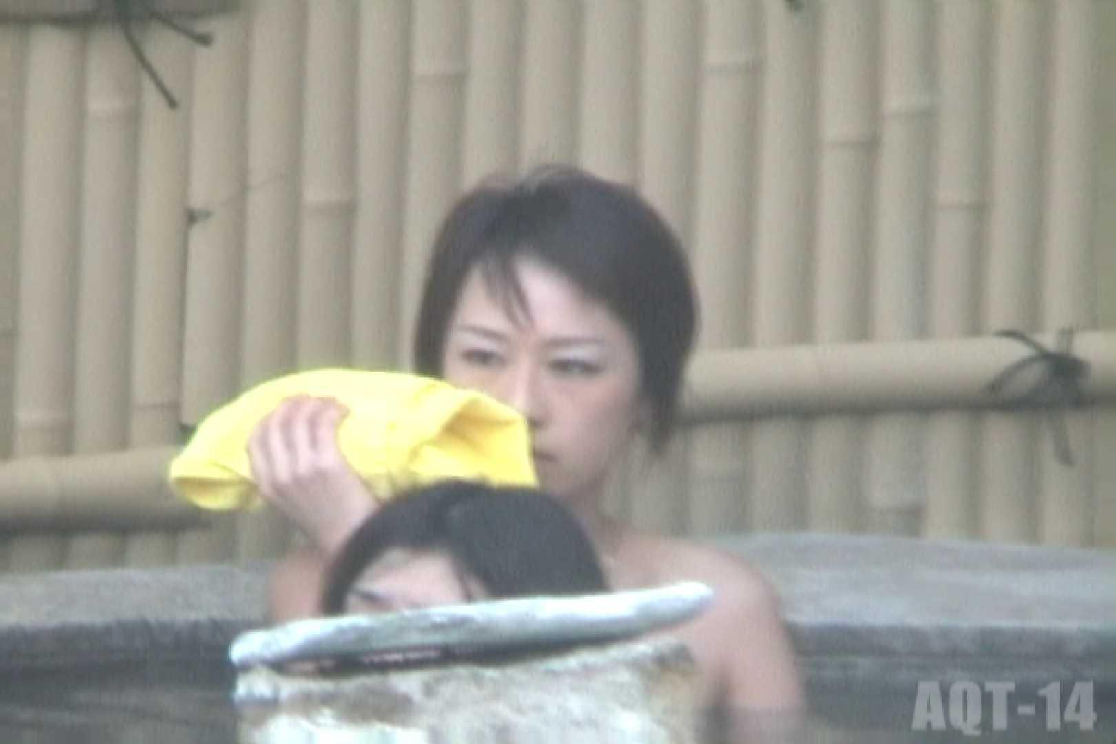 Aquaな露天風呂Vol.828 HなOL | 露天  68pic 28