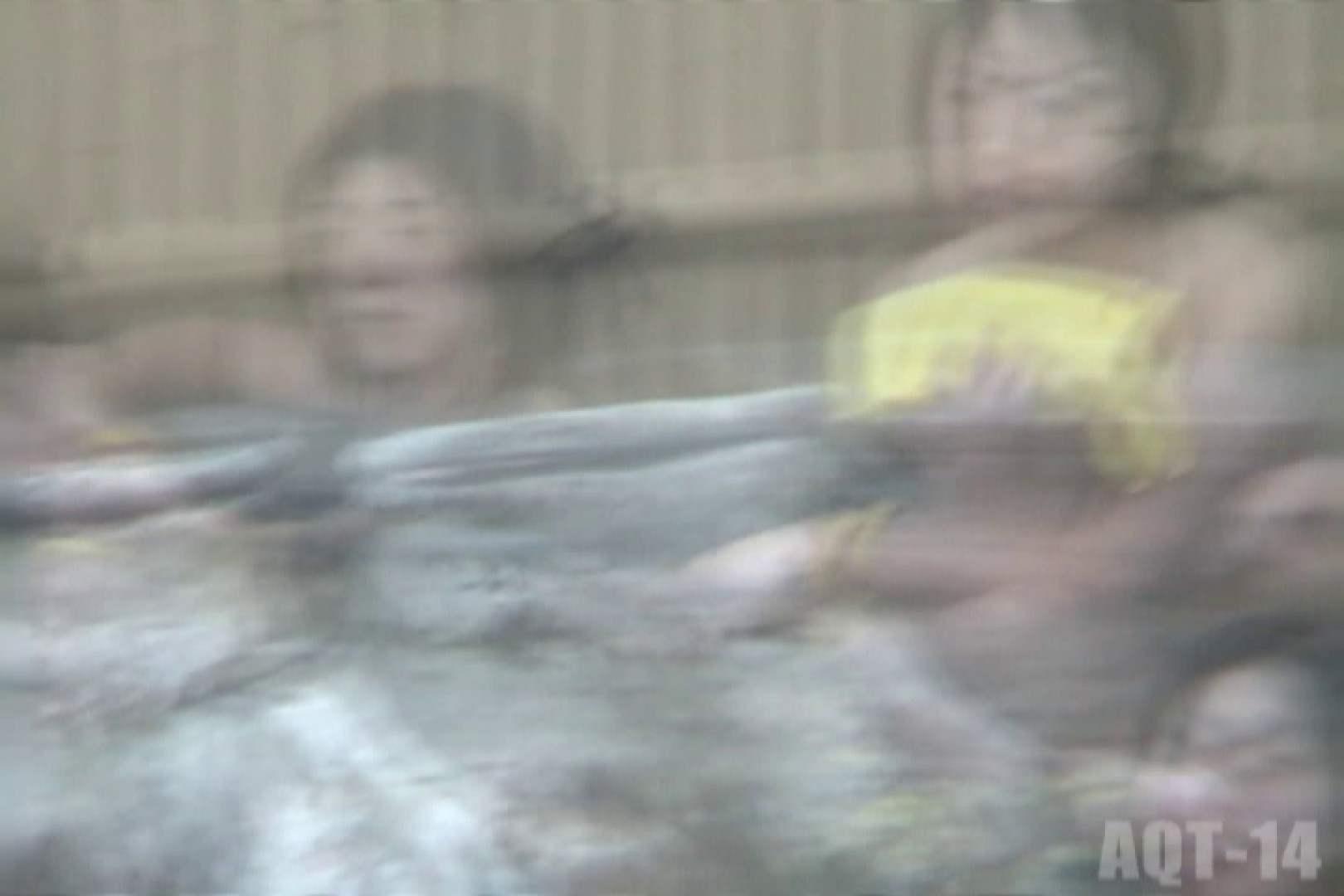 Aquaな露天風呂Vol.828 HなOL | 露天  68pic 54