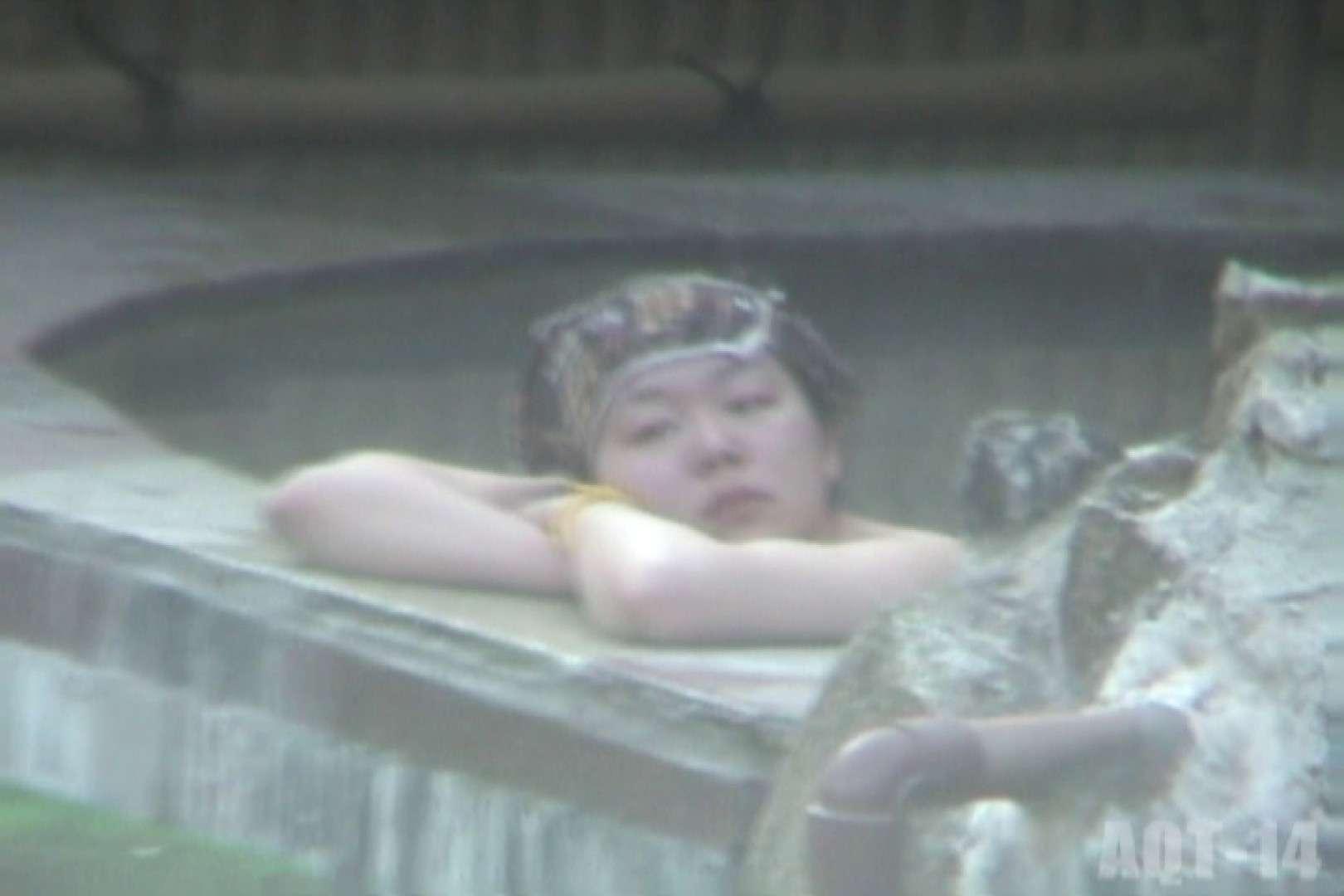 Aquaな露天風呂Vol.830 露天   HなOL  101pic 1