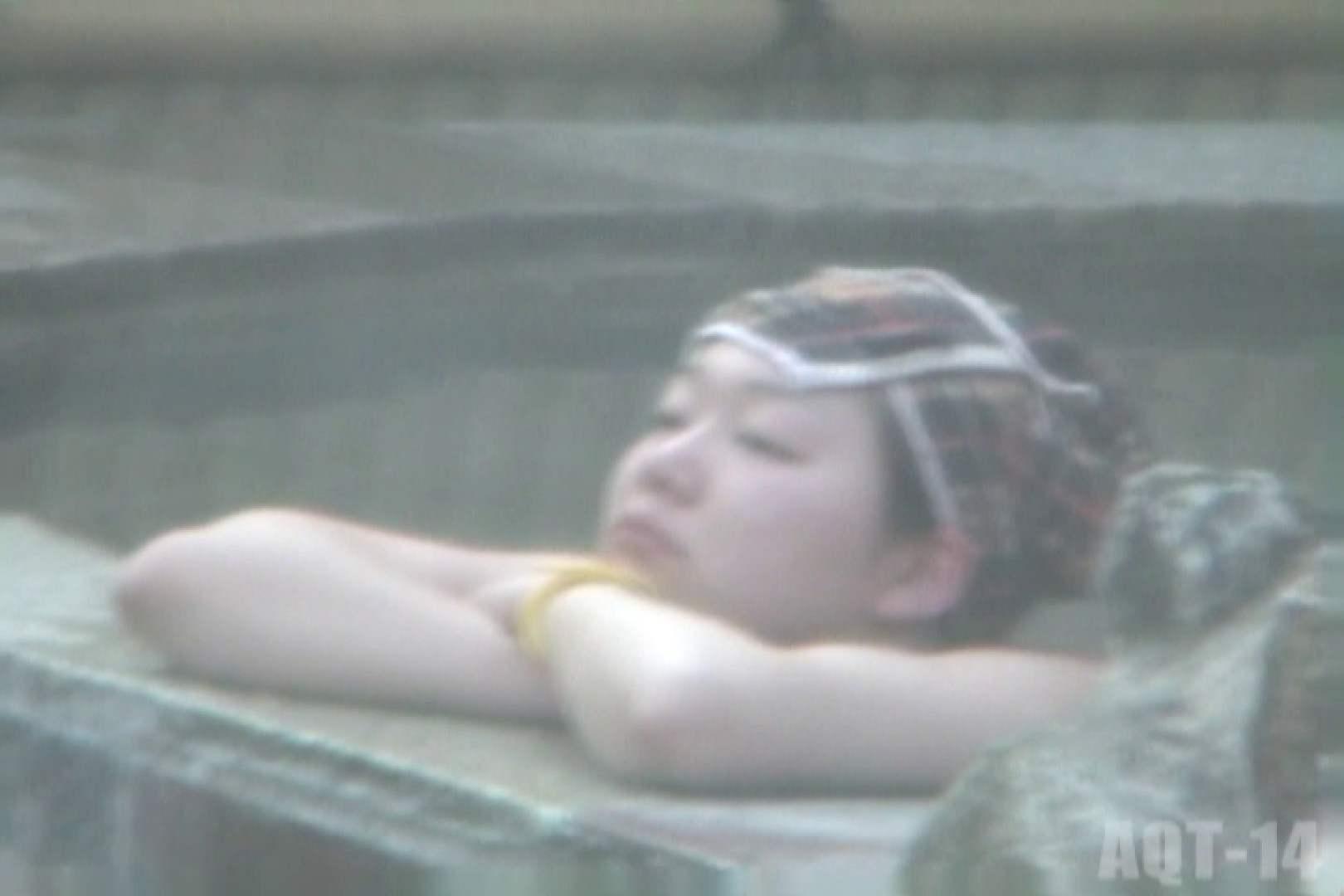 Aquaな露天風呂Vol.830 露天   HなOL  101pic 4