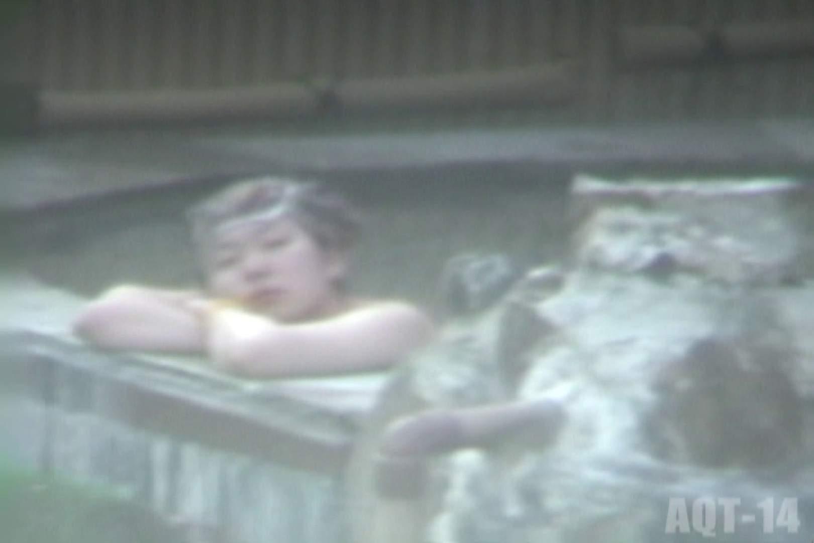 Aquaな露天風呂Vol.830 露天   HなOL  101pic 26