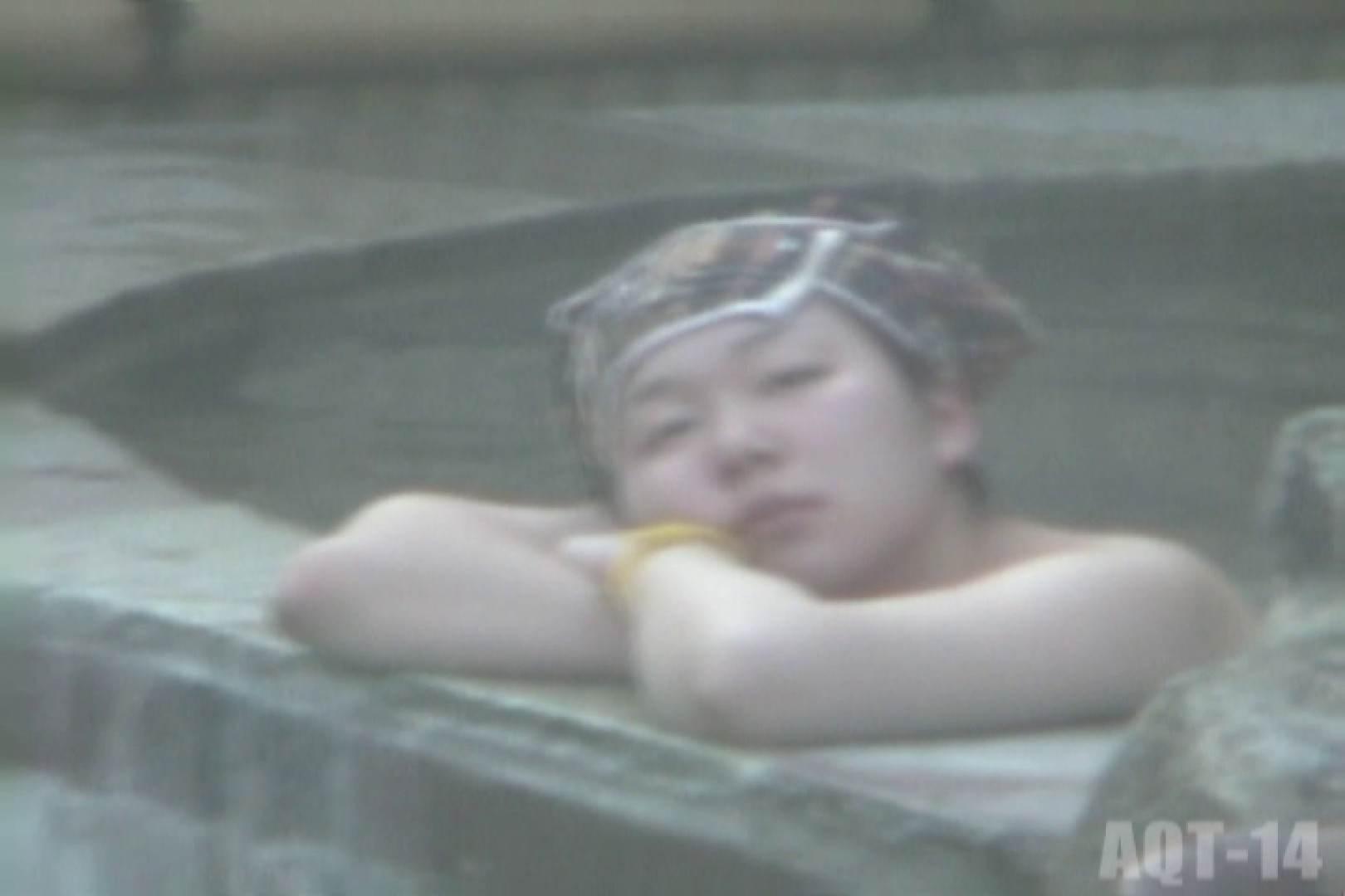 Aquaな露天風呂Vol.830 露天   HなOL  101pic 30