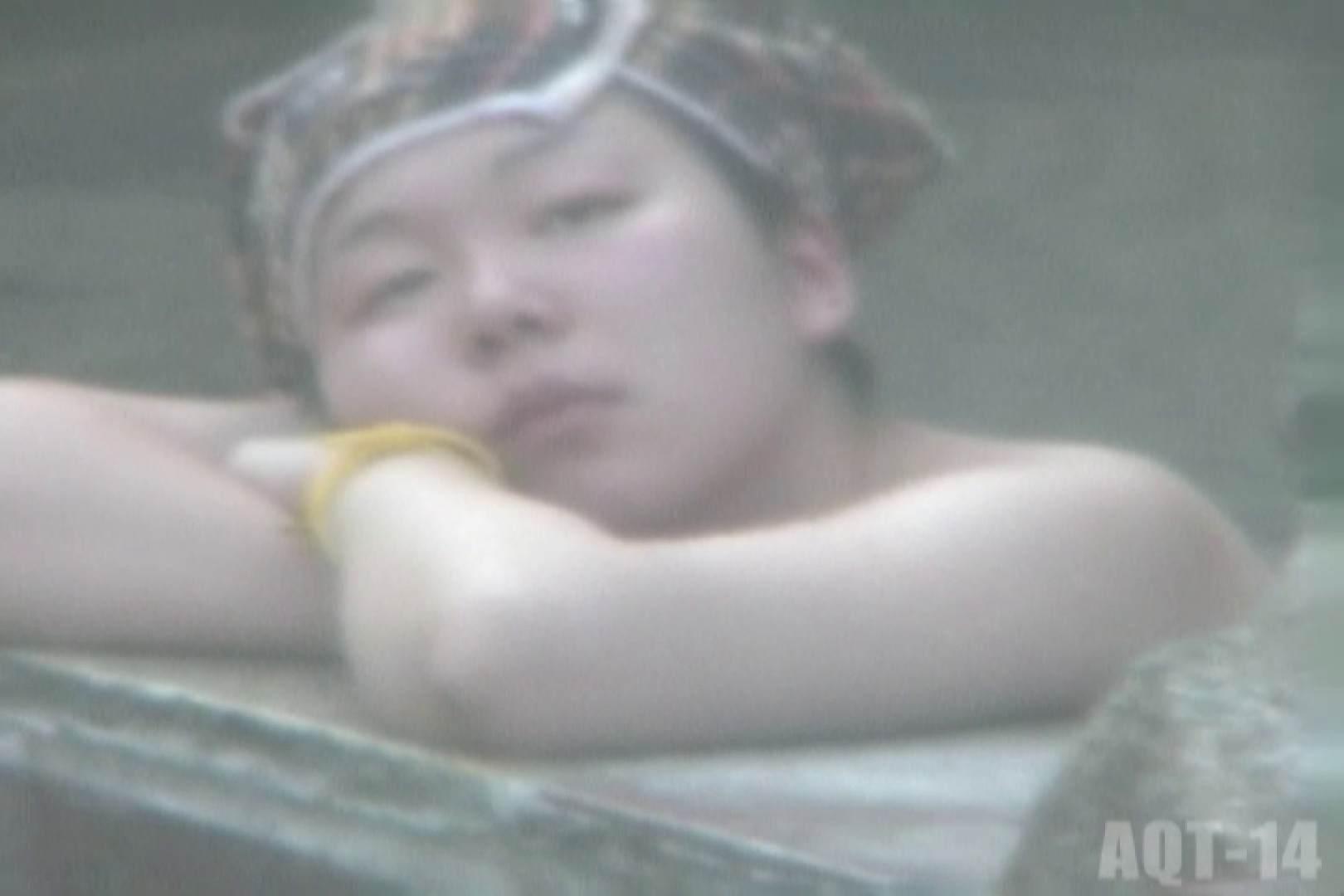 Aquaな露天風呂Vol.830 露天   HなOL  101pic 34