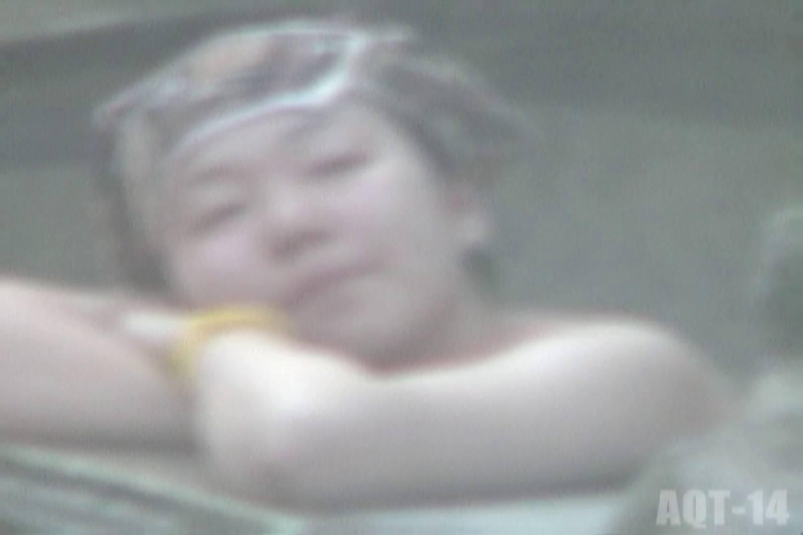 Aquaな露天風呂Vol.830 露天   HなOL  101pic 36