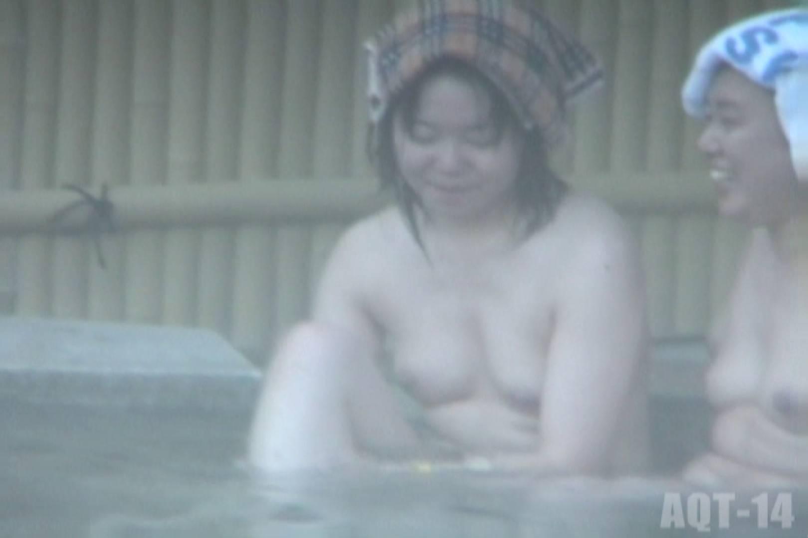Aquaな露天風呂Vol.830 露天   HなOL  101pic 81