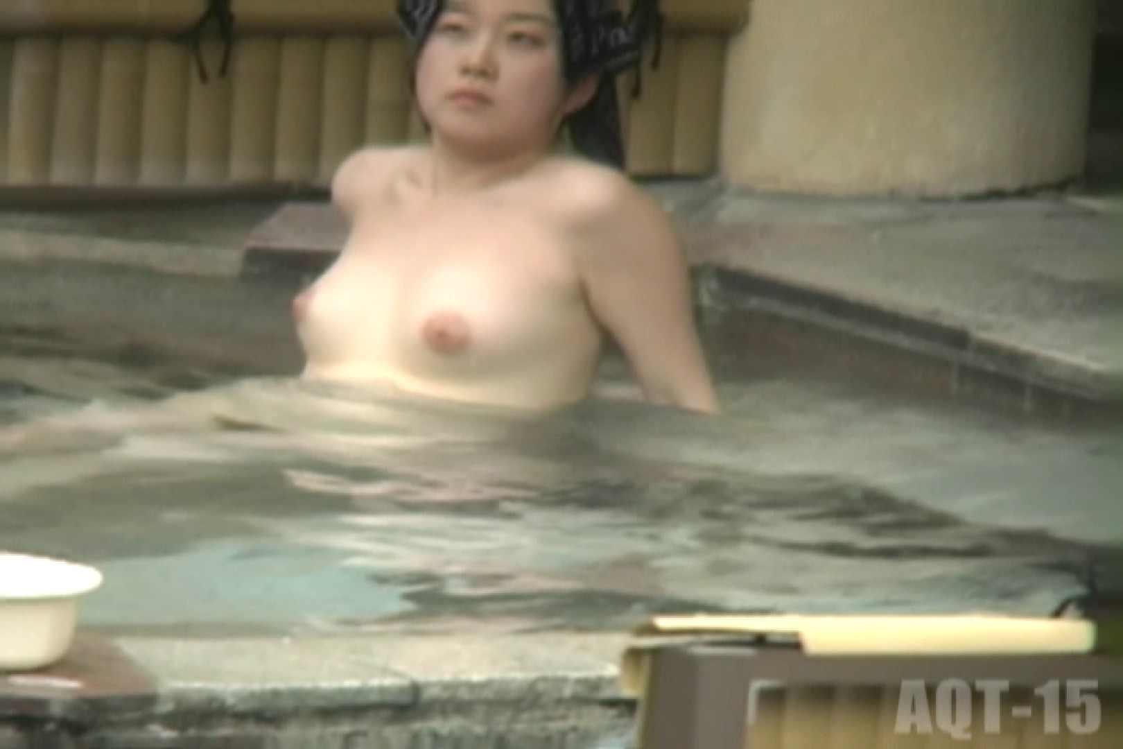 Aquaな露天風呂Vol.833 HなOL   盗撮  54pic 13