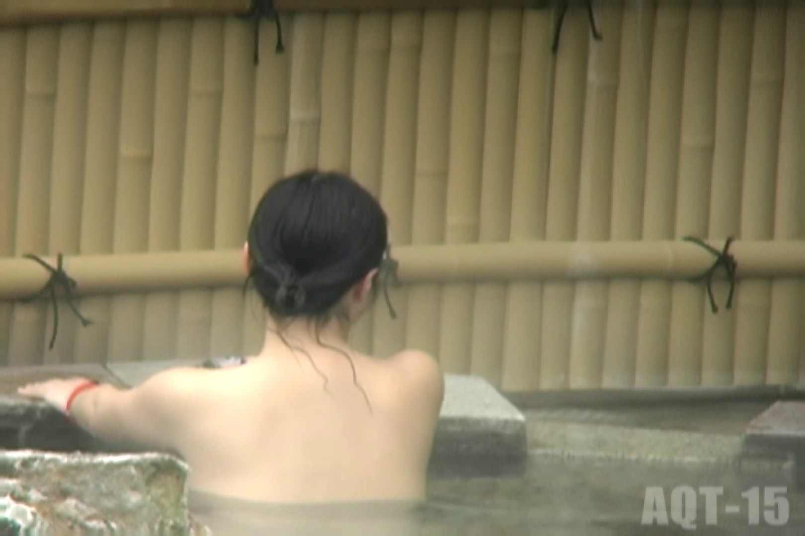 Aquaな露天風呂Vol.833 HなOL   盗撮  54pic 21