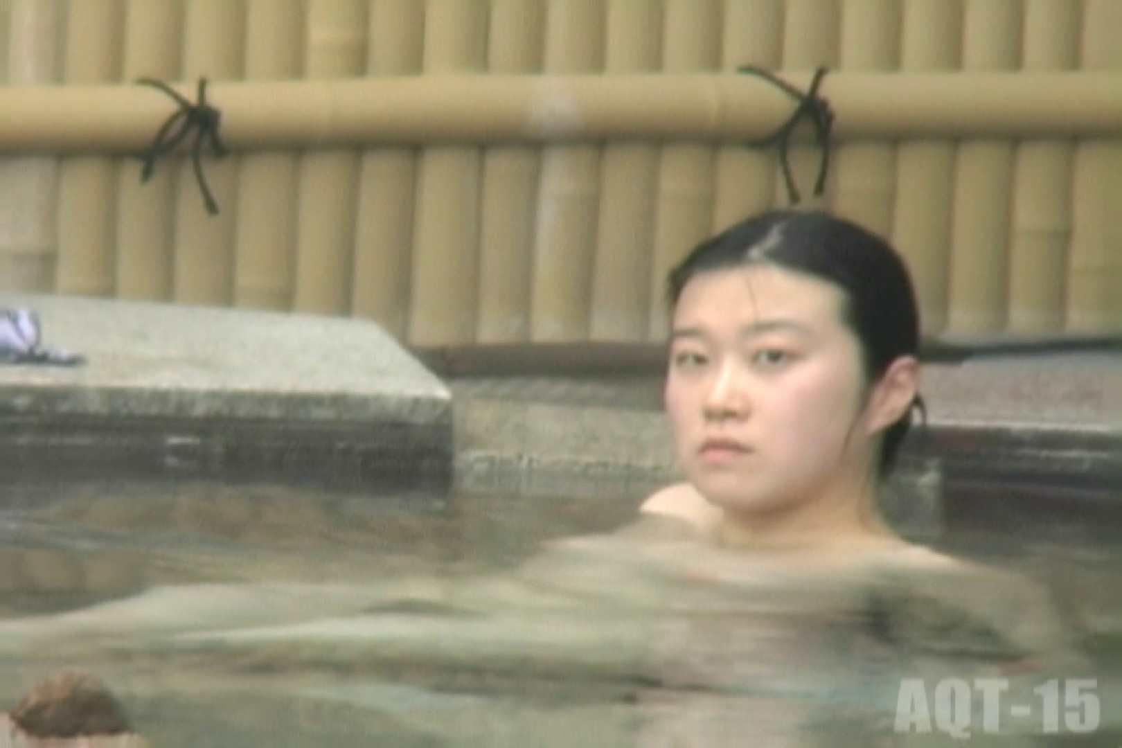 Aquaな露天風呂Vol.833 HなOL   盗撮  54pic 26