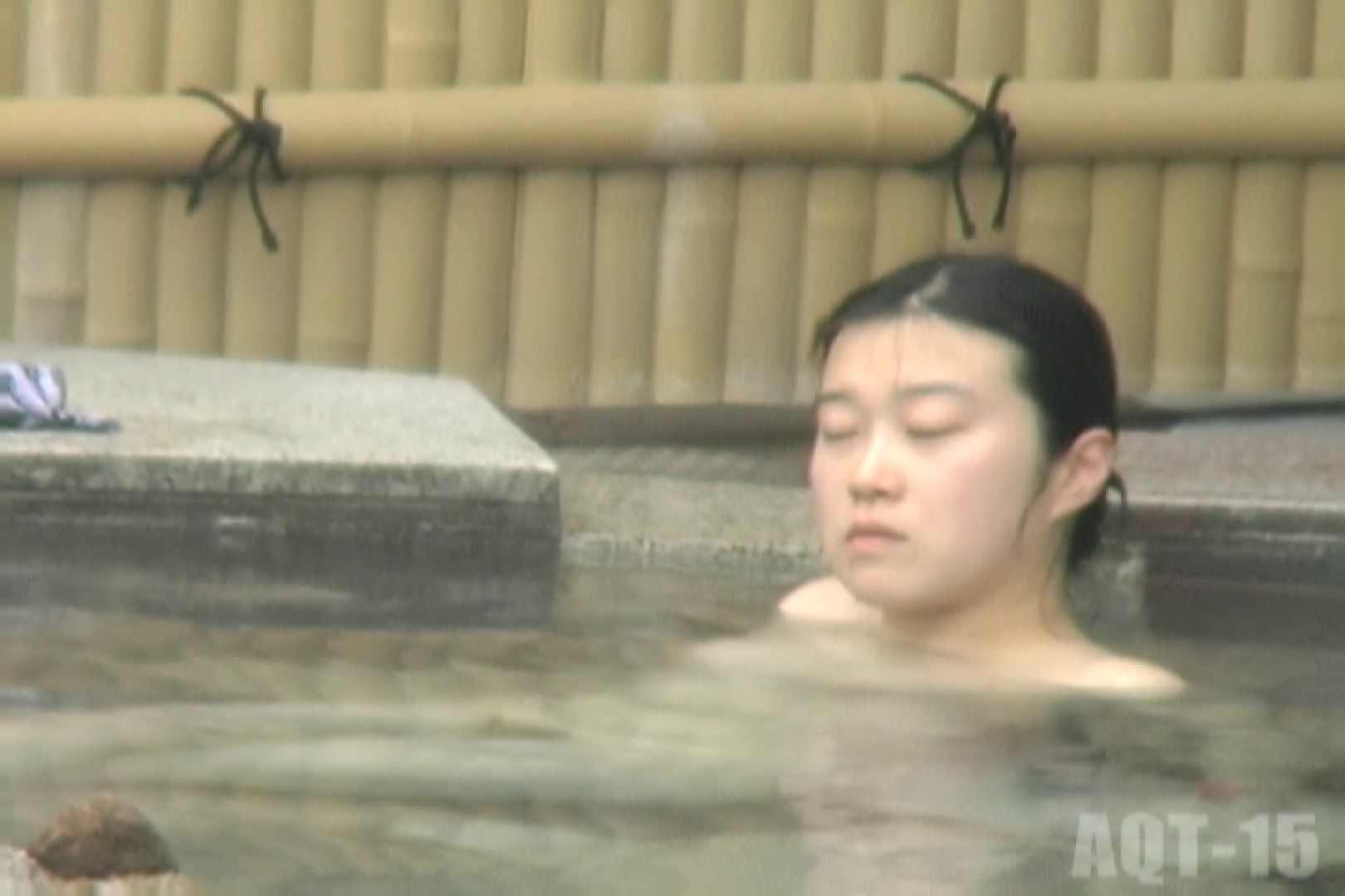 Aquaな露天風呂Vol.833 HなOL   盗撮  54pic 30