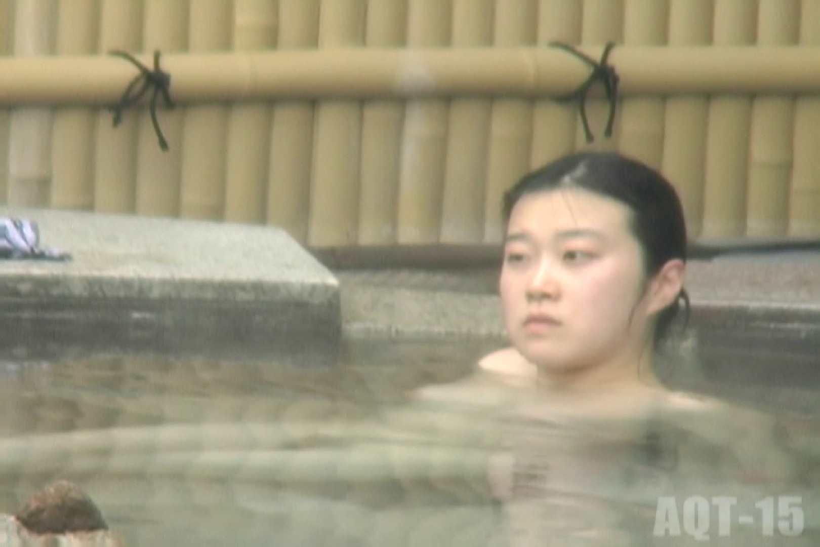 Aquaな露天風呂Vol.833 HなOL   盗撮  54pic 33