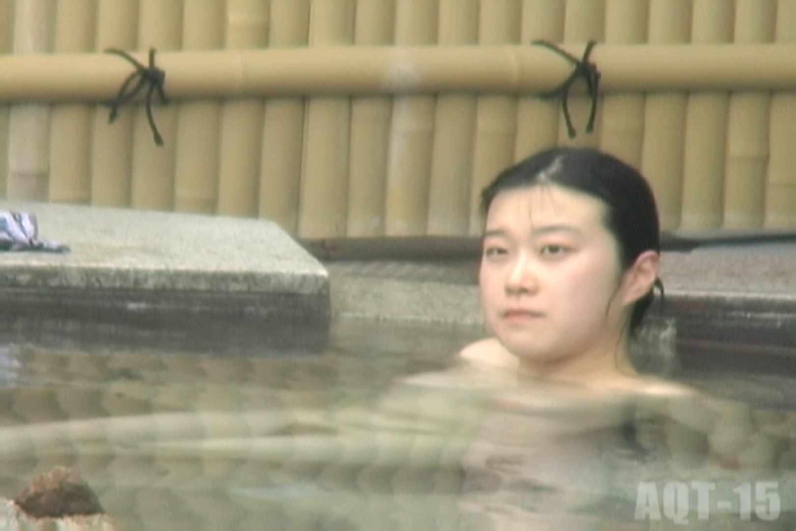 Aquaな露天風呂Vol.833 HなOL   盗撮  54pic 35