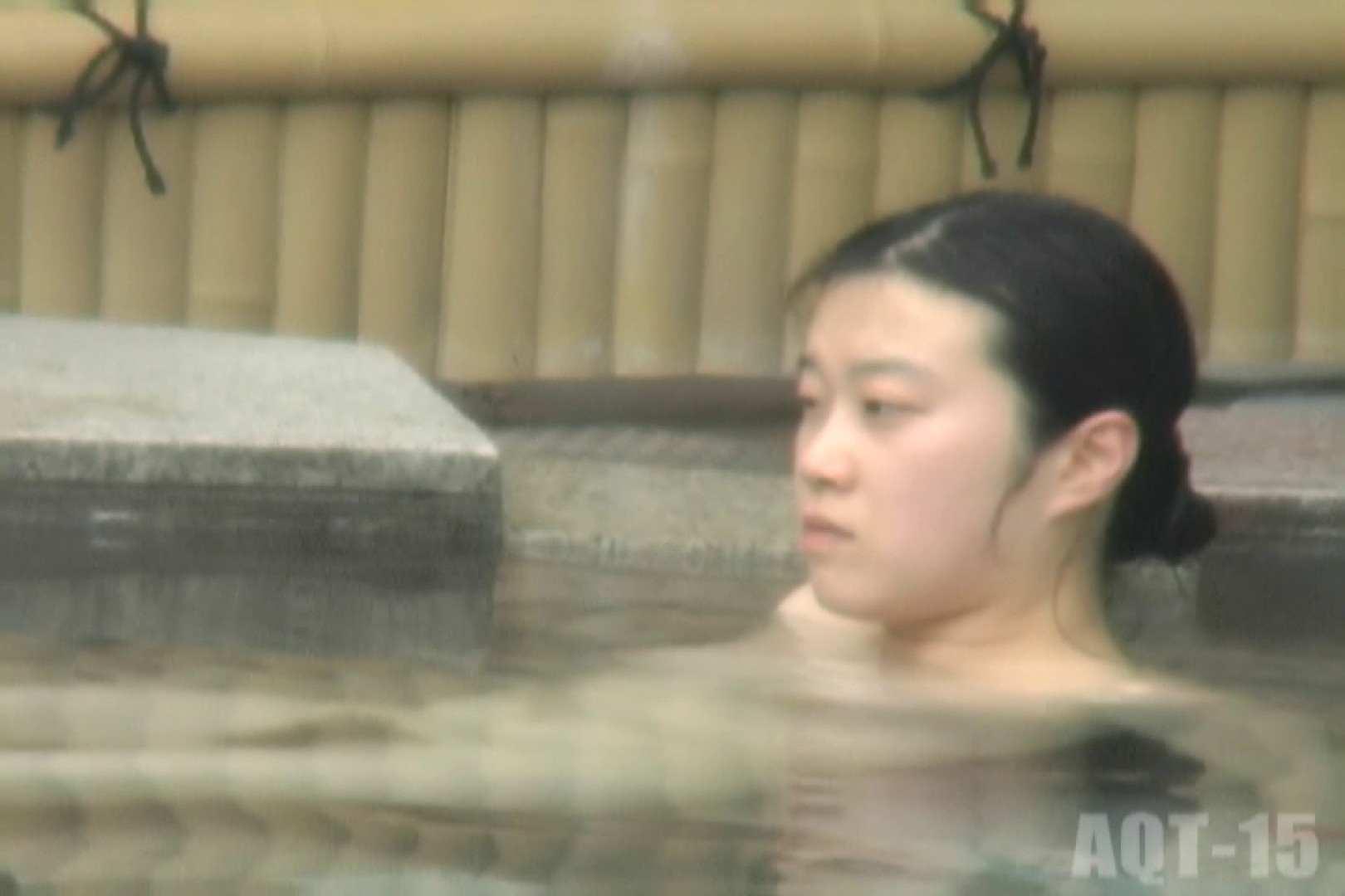 Aquaな露天風呂Vol.833 HなOL   盗撮  54pic 39
