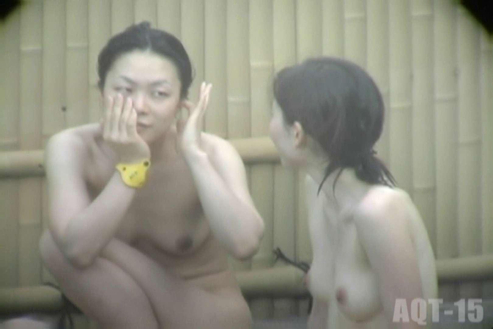 Aquaな露天風呂Vol.835 盗撮 | HなOL  73pic 8