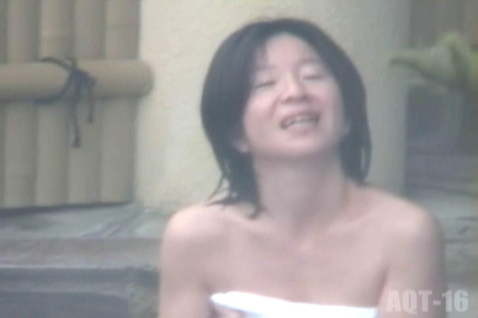 Aquaな露天風呂Vol.841 HなOL   盗撮  92pic 14