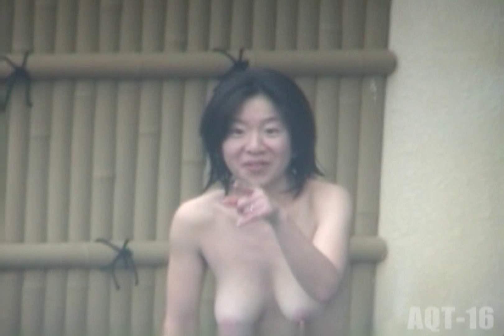 Aquaな露天風呂Vol.841 HなOL   盗撮  92pic 66