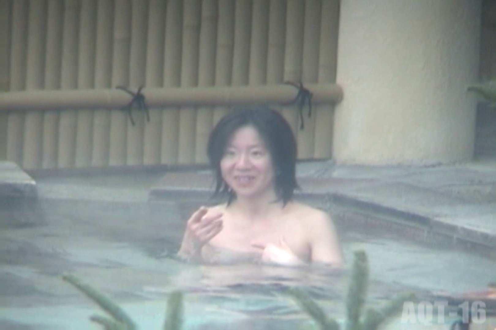 Aquaな露天風呂Vol.841 HなOL   盗撮  92pic 69