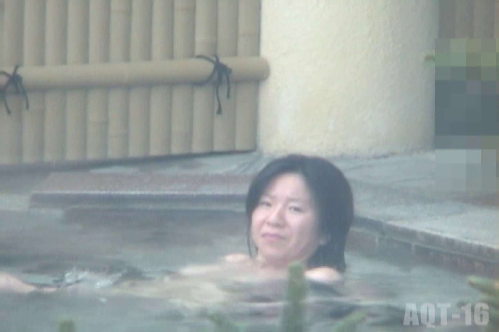 Aquaな露天風呂Vol.841 HなOL   盗撮  92pic 72