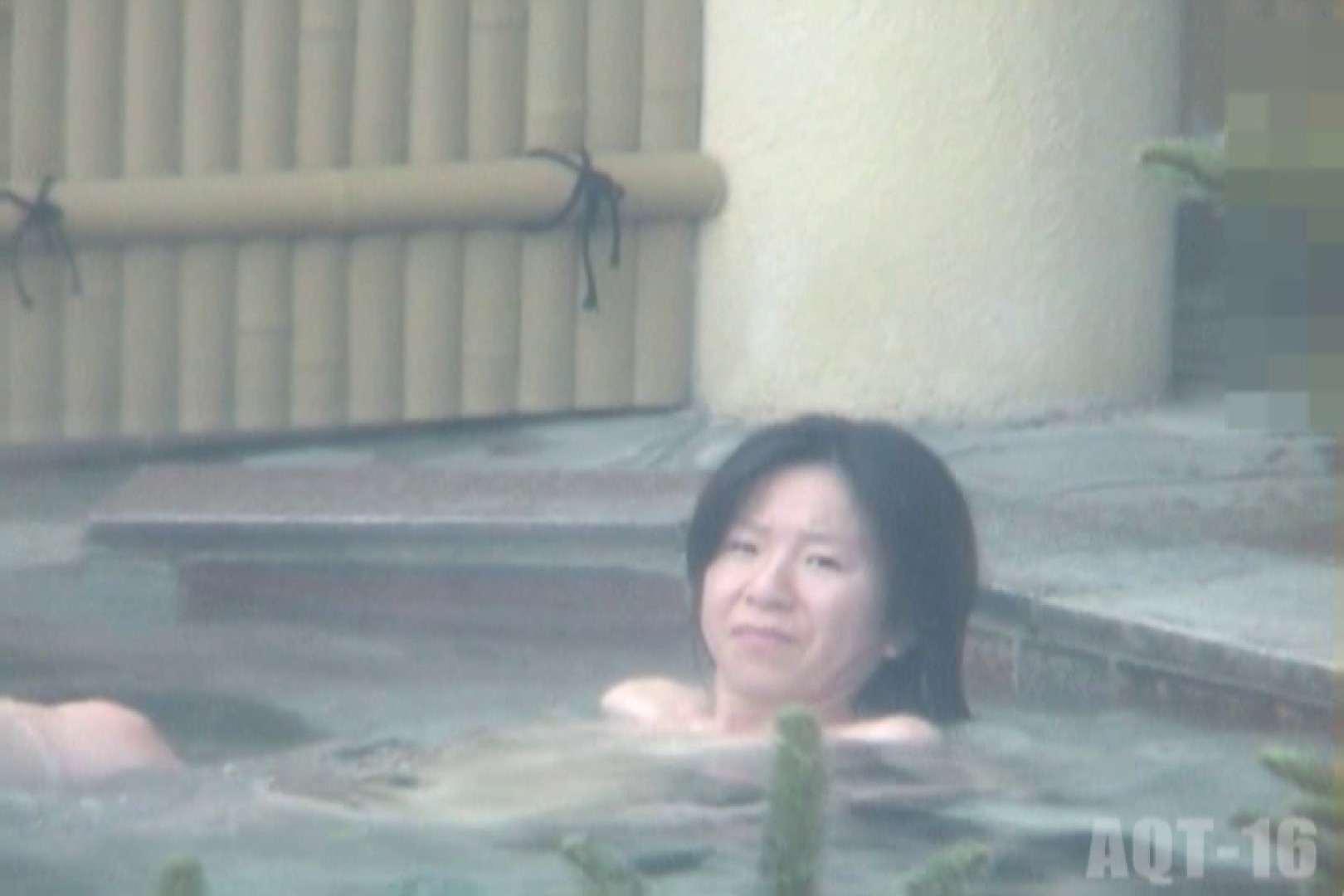 Aquaな露天風呂Vol.841 HなOL   盗撮  92pic 73