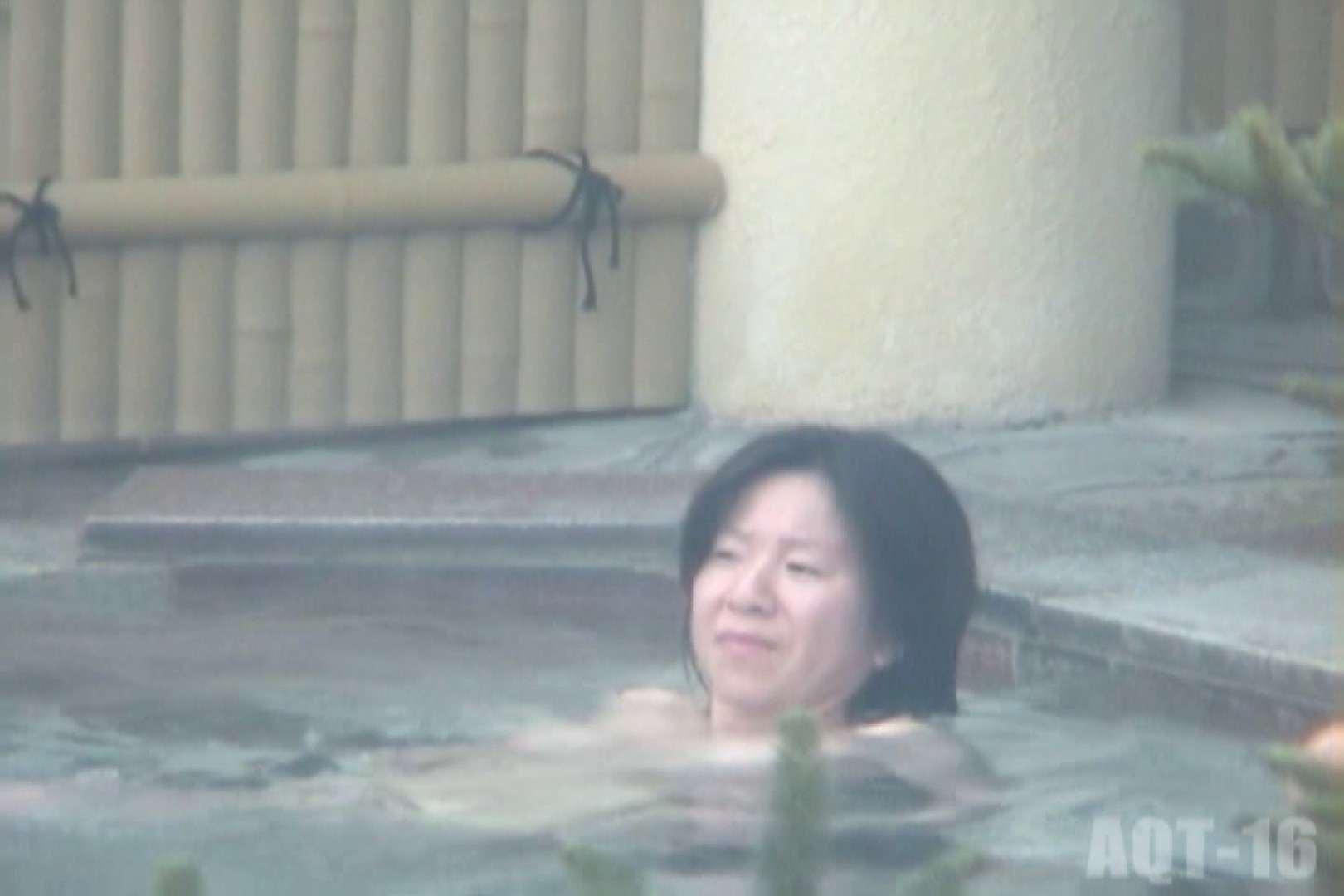 Aquaな露天風呂Vol.841 HなOL   盗撮  92pic 74
