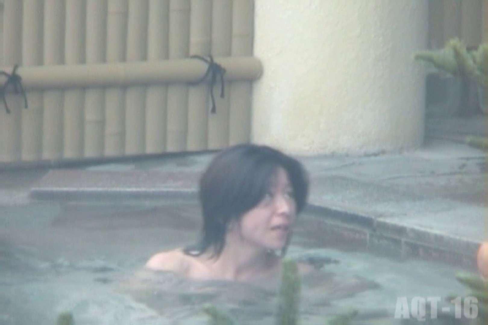 Aquaな露天風呂Vol.841 HなOL   盗撮  92pic 78