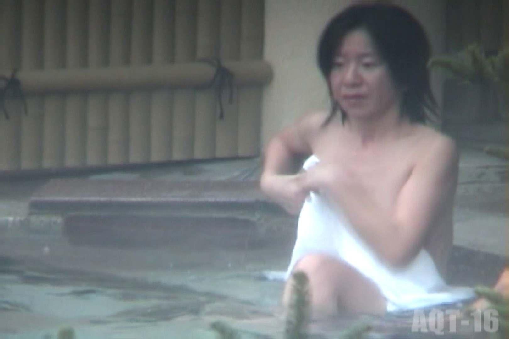 Aquaな露天風呂Vol.841 HなOL   盗撮  92pic 86