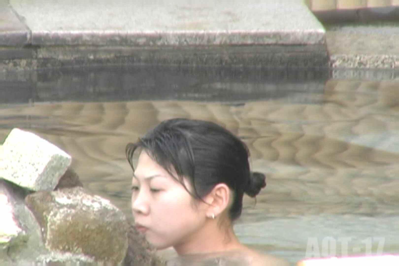 Aquaな露天風呂Vol.850 露天 | HなOL  79pic 44