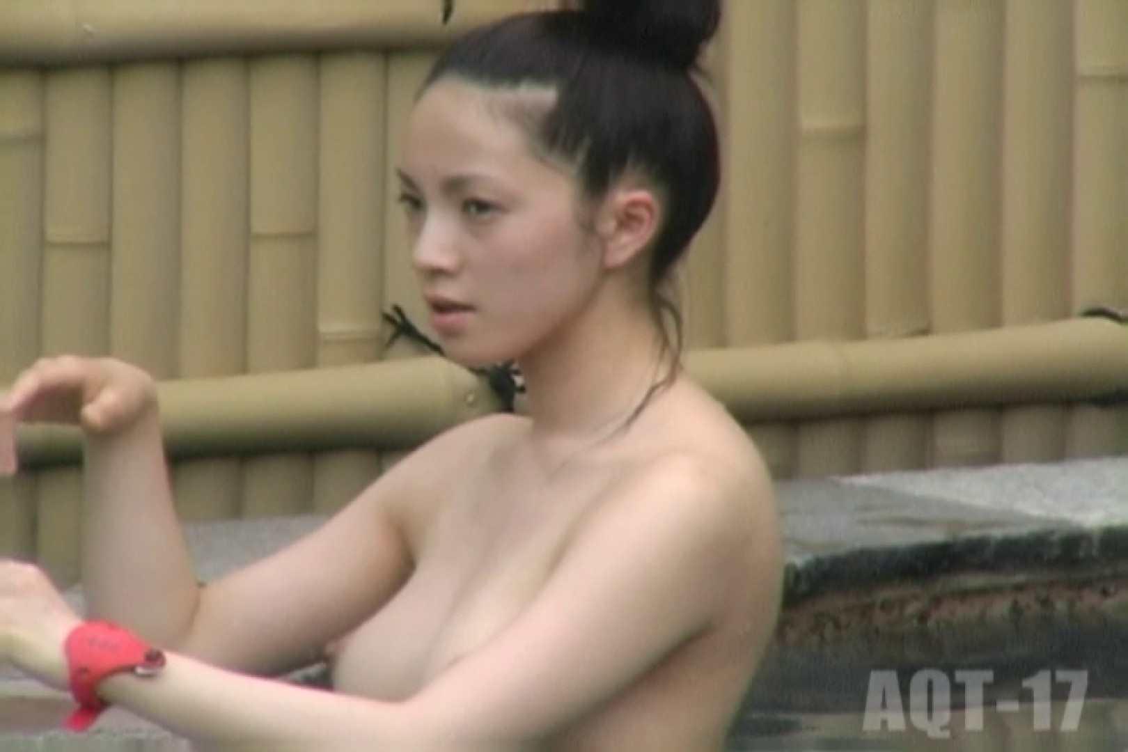 Aquaな露天風呂Vol.853 HなOL | 露天  50pic 25