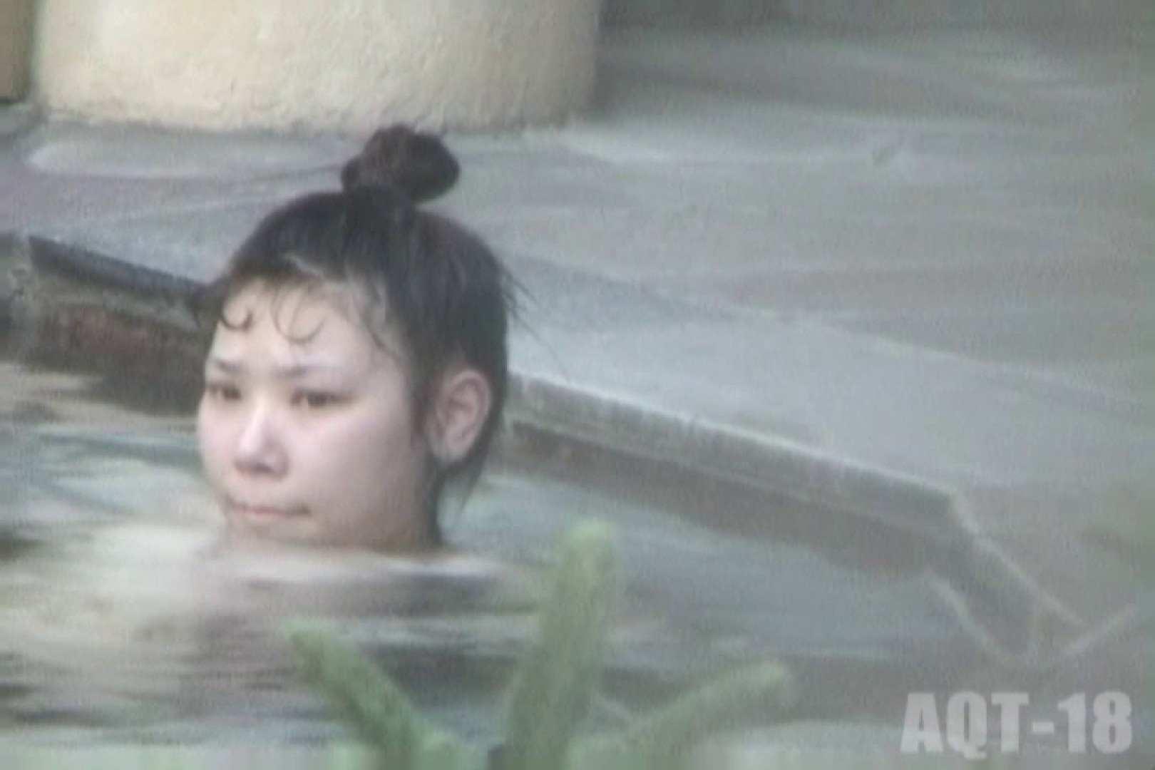 Aquaな露天風呂Vol.855 盗撮   露天  76pic 4