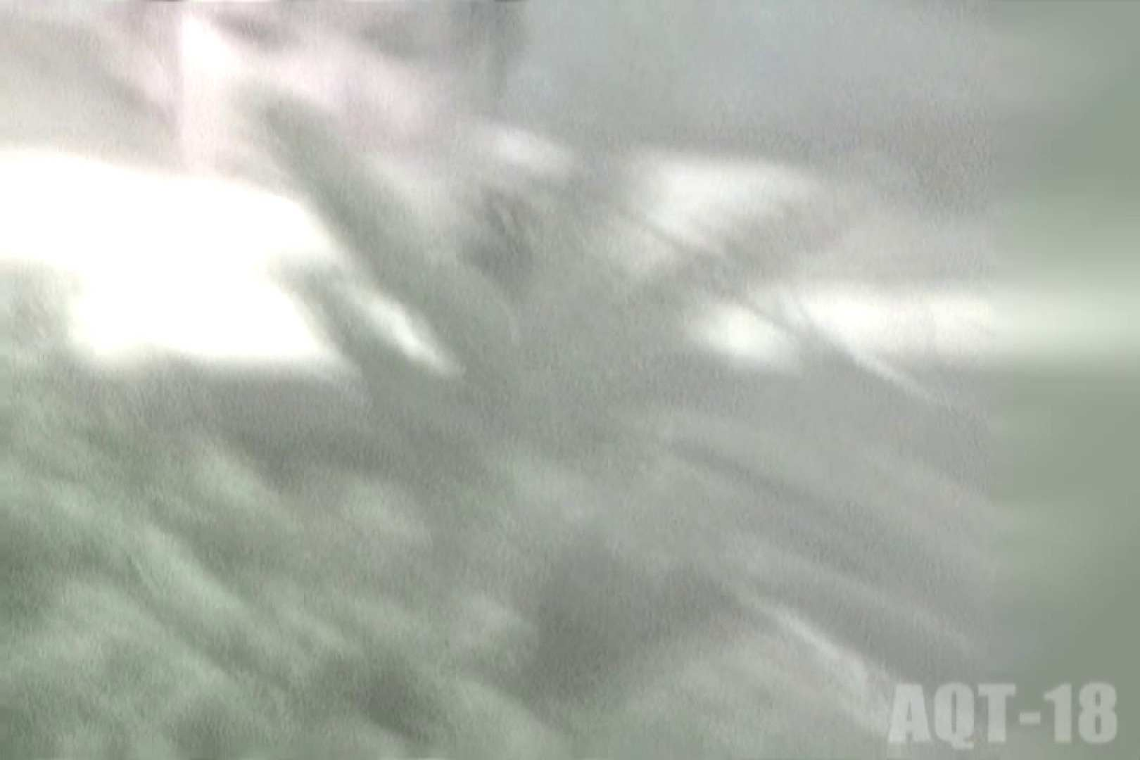 Aquaな露天風呂Vol.855 盗撮   露天  76pic 8
