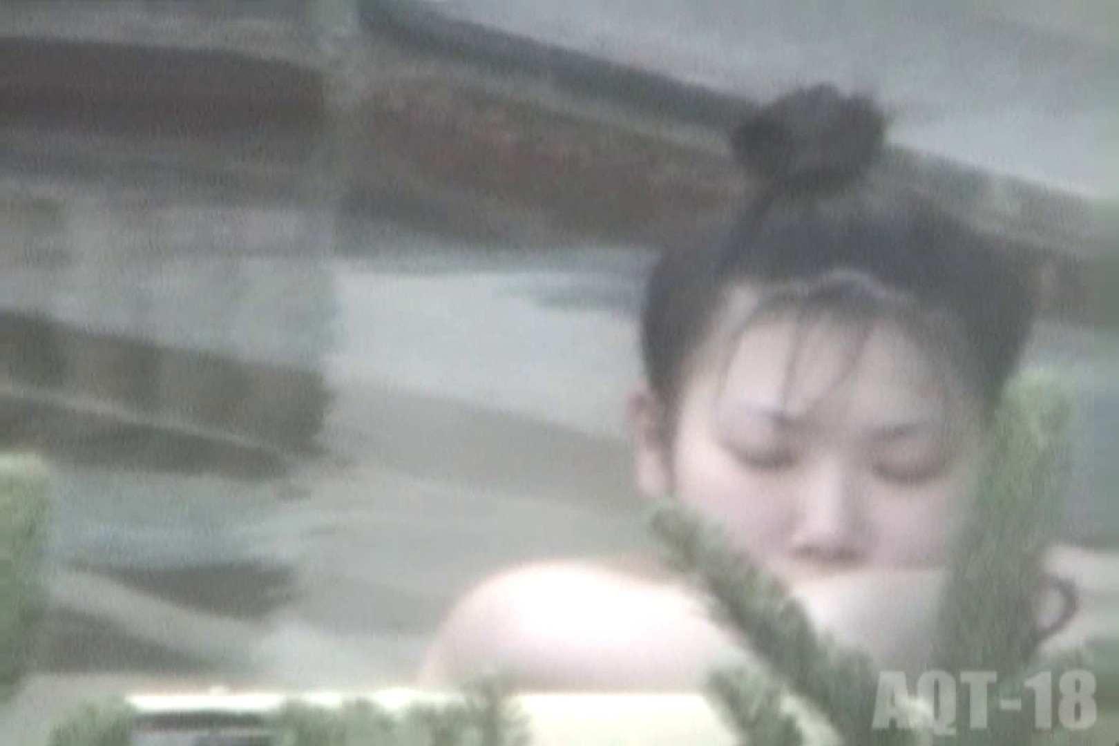 Aquaな露天風呂Vol.855 盗撮   露天  76pic 11