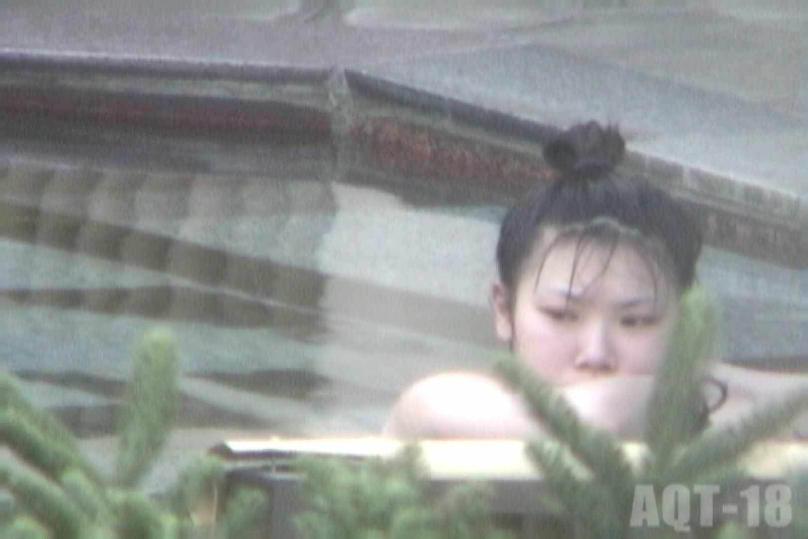 Aquaな露天風呂Vol.855 盗撮   露天  76pic 16