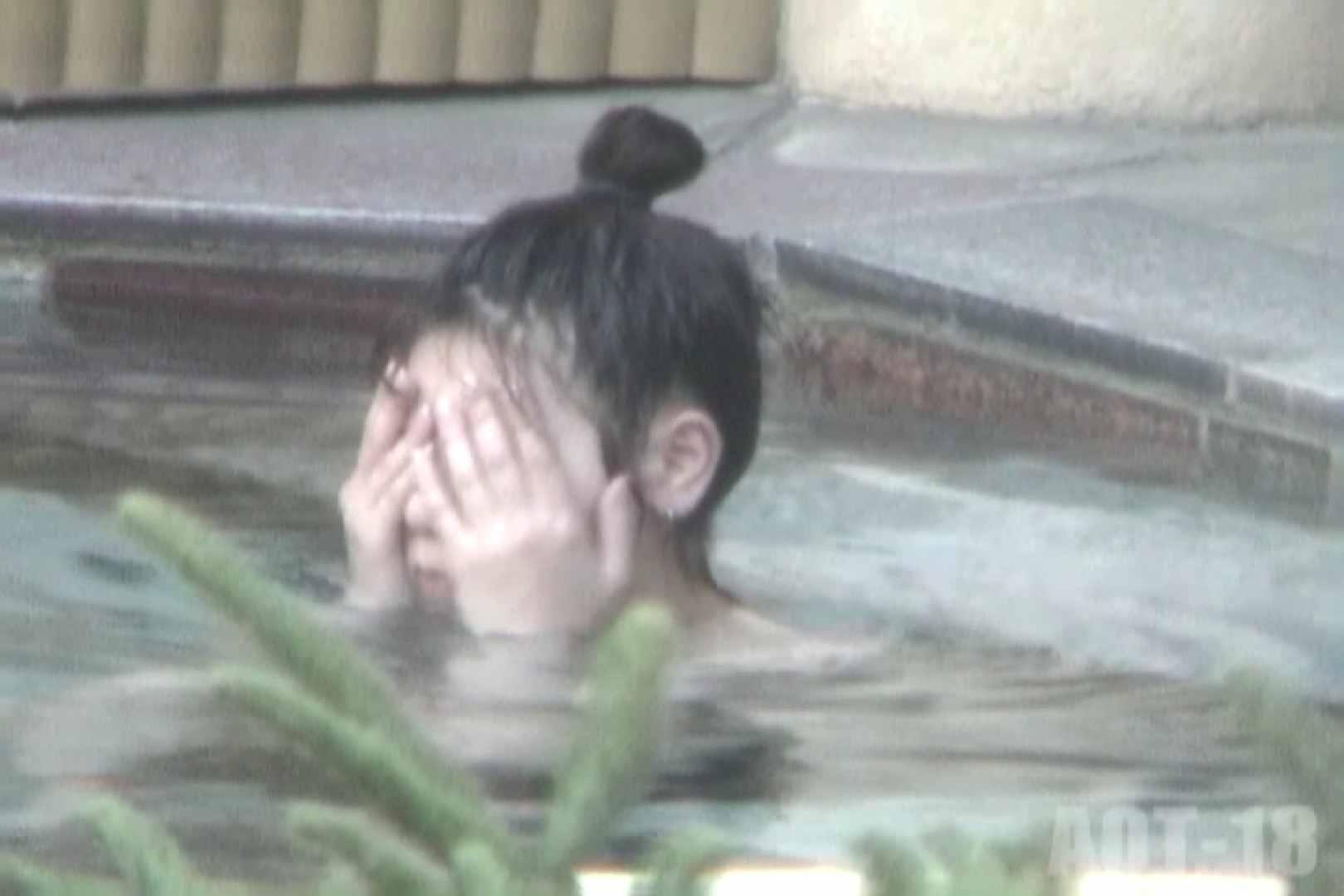 Aquaな露天風呂Vol.855 盗撮   露天  76pic 28
